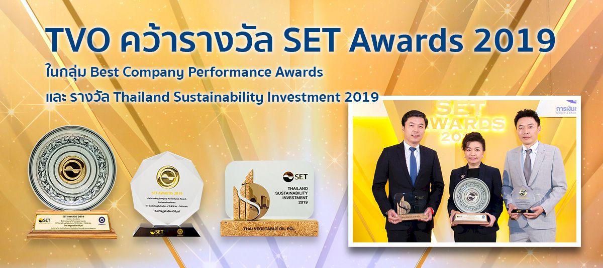 Set awards 2019