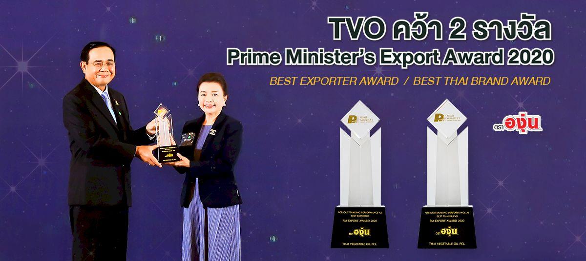 Banner-04-PM_Award 2020