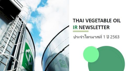 IR Newsletter Q1 2020