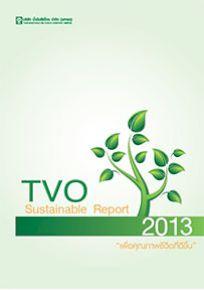 รายงานการพัฒนาอย่างยั่งยืนประจำปี 2556